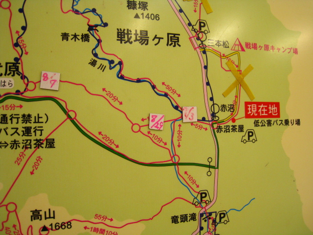 2011.8.29湯川 (117)