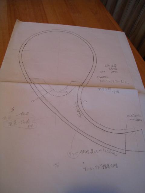 2012.2.18ランディングネット作成 (9)