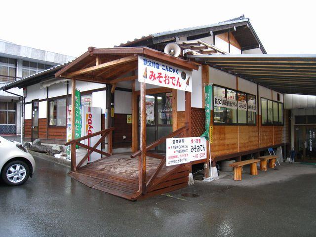 2012.3.31 神流川(25)