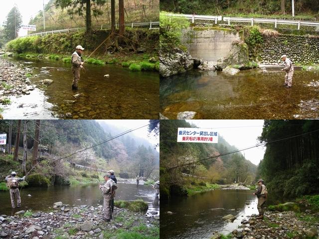 2012.4.21養沢 (30)