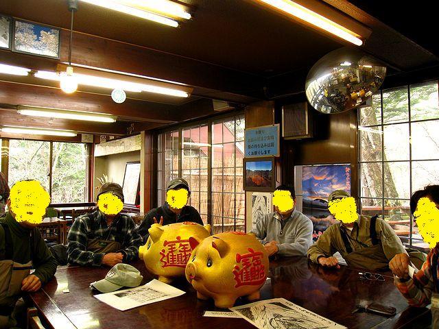 2012.5.2湯川 (70)