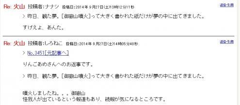 りんごあめ レス_convert_20140928113302