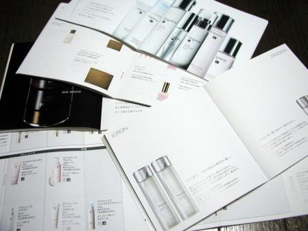 カネボウ化粧品 カタログ