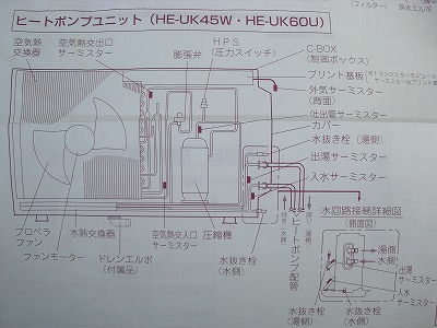 CIMG3264.jpg