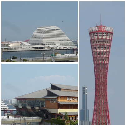 神戸ハーバーランド風景
