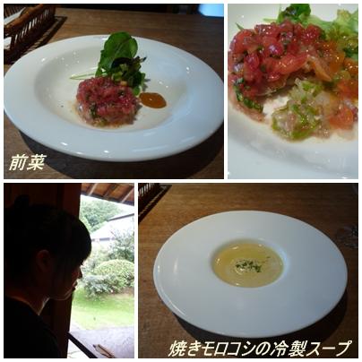 五風十雨(料理1)