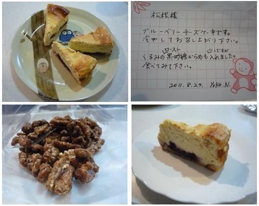 ブルーベリーチーズケーキblog