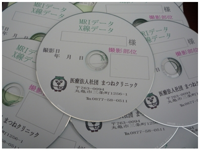 CDデータのレーベル
