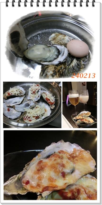 240213ピザ風牡蠣