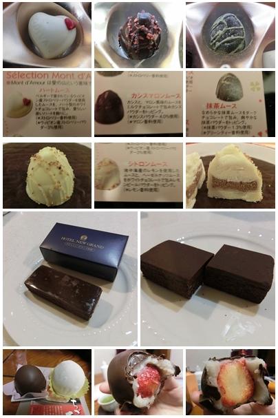 最近食べたチョコ菓子たち