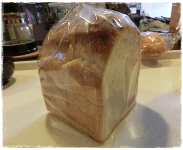 250414ブーランジェリーバン2(食パン)