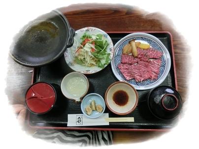 250414くらや(めちゃうま牛カルビ焼き定食)
