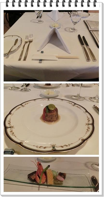 ディナー1