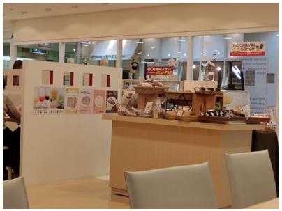 阪急六甲駅で食べたもの2