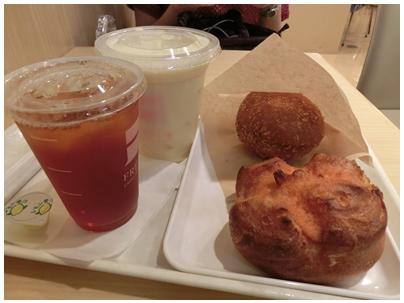 阪急六甲駅で食べたもの3(パン)
