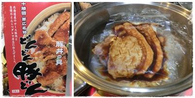 250528豚丼2