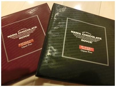 250615ロイズ生チョコ