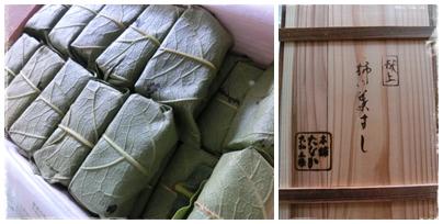 250628柿の葉寿司2