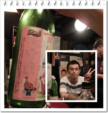 250628三菱電機卓球部新人歓迎会・blog4