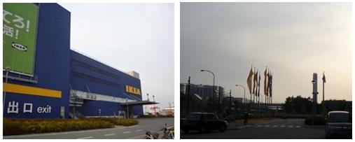 IKEA1-horz.jpg