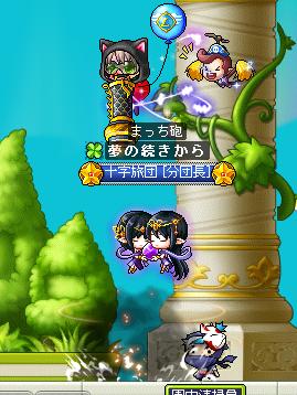 3次ジャンプ