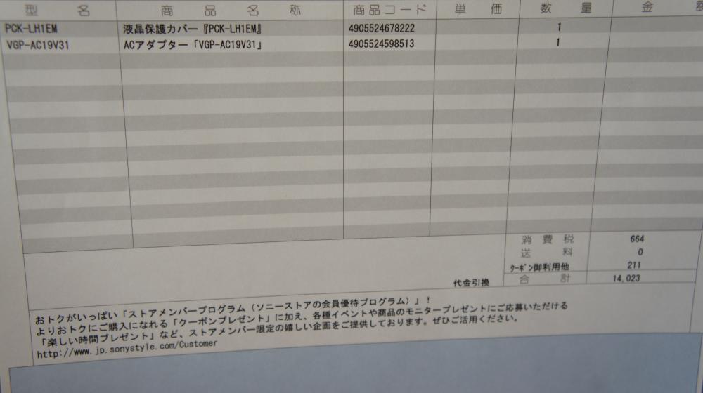 DSC00087+(2)_convert_20120129190103.jpg