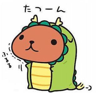 Takaya@Mizuki.jpg