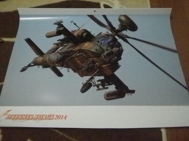自衛隊のカレンダー