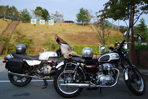 W650&R100RS