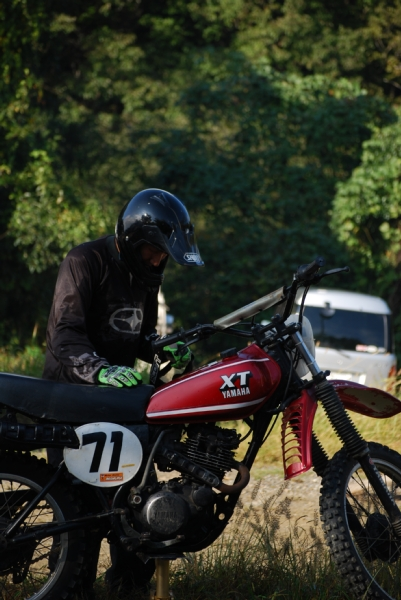 MOTOR WORKS IMAMURA