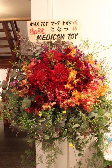Medi-flower.jpg
