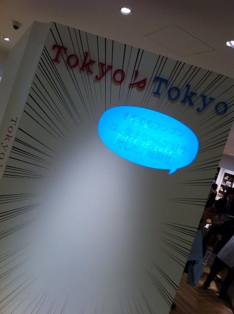 TT8.jpg