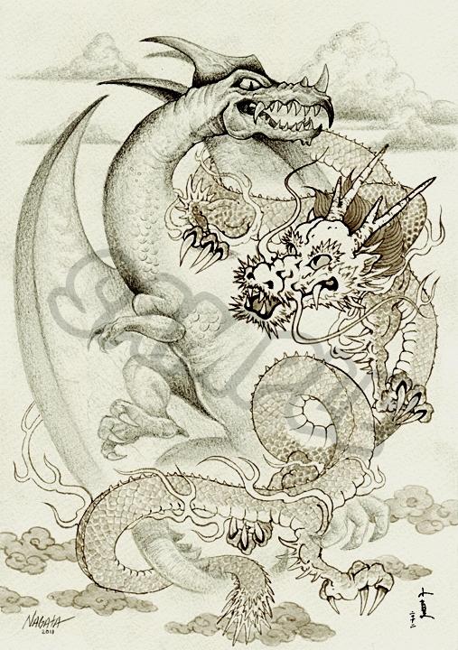 dragonWeb.jpg