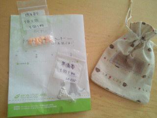 NEC_0002_20111229132909.jpg