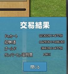 2013y12m18d_062106818.jpg