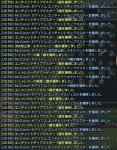 SnapCrab_NoName_2014-9-30_3-19-5_No-00.jpg