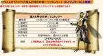SnapCrab_NoName_2014-9-30_3-44-23_No-00.jpg