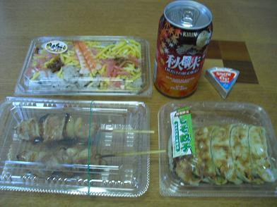 5 居酒屋風の昼食