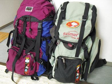 2 登山の準備
