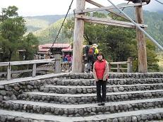 3 河童橋