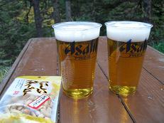 17 ビールで乾杯