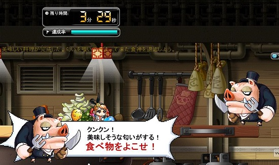 Maple140922_150251.jpg