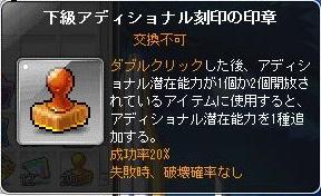 Maple140922_163253.jpg