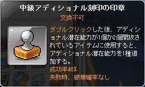 Maple140922_163257.jpg