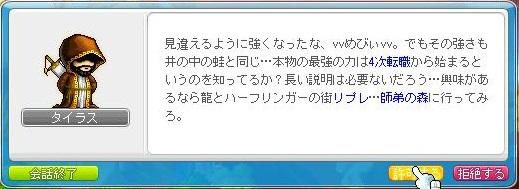 Maple140922_234407.jpg