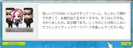 Maple140923_200425.jpg
