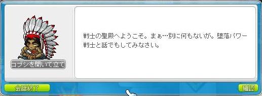 Maple140923_221306.jpg