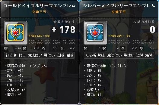 Maple140923_230449.jpg