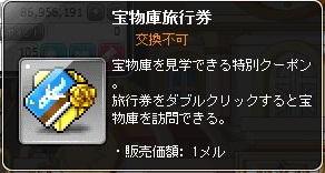 Maple140925_200538.jpg