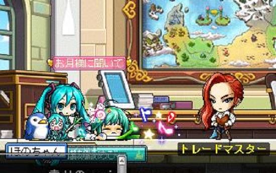 Maple140929_163656.jpg